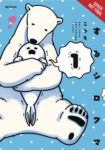 Polar Bear in Love Vol. 1