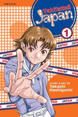 Yakitate!! Japan Vol. 1