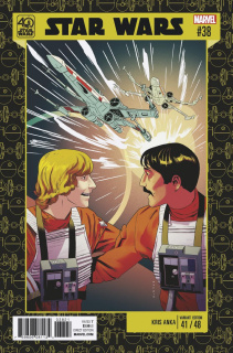 Star Wars #38 (Anka 40th Anniversary Cover)