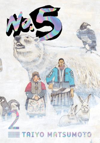No. 5 Vol. 2