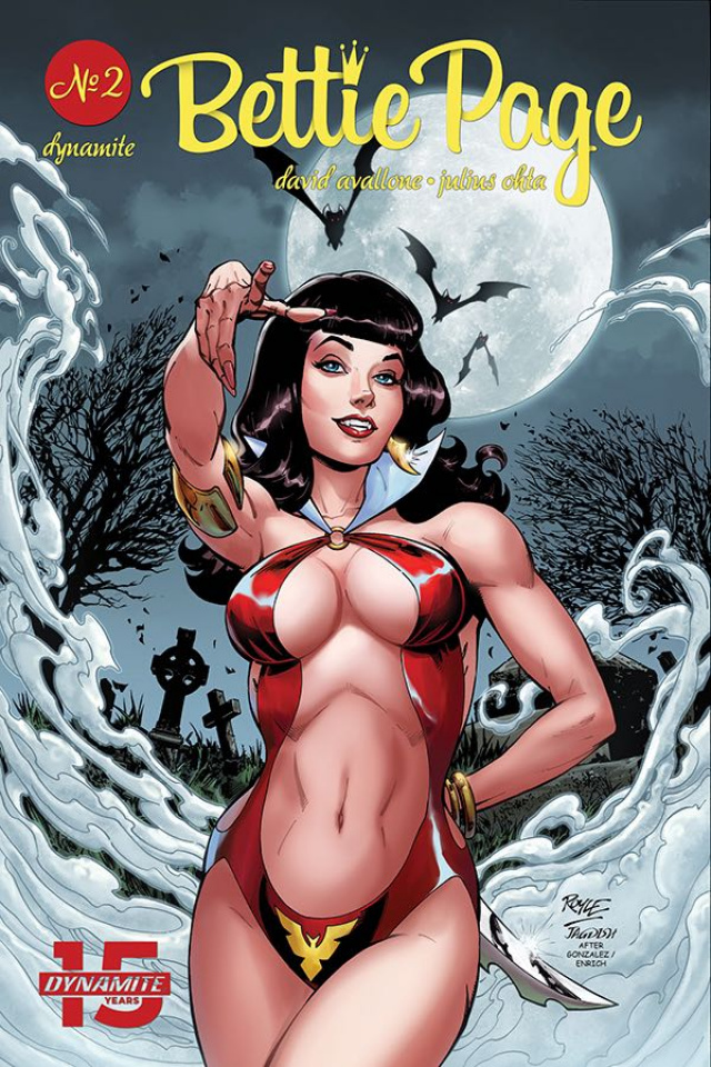 Bettie Page: Unbound #2 (Royle Cover)