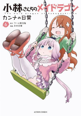 Miss Kobayashi's Dragon Maid: Kanna's Daily Life Vol. 6