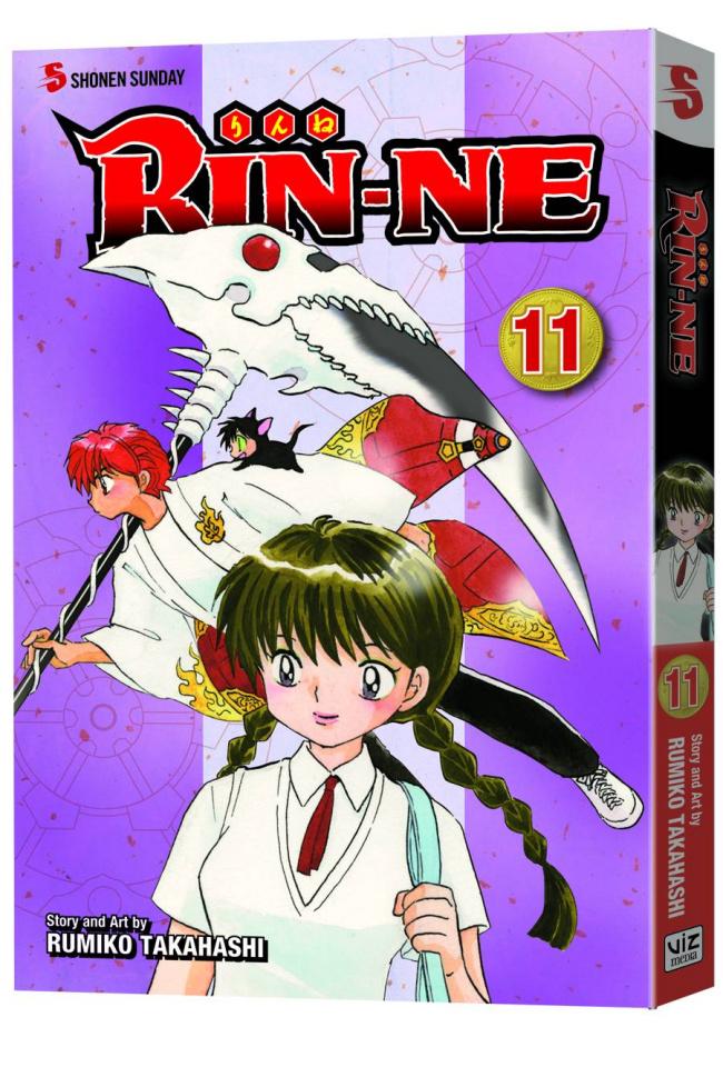 Rin-Ne Vol. 11