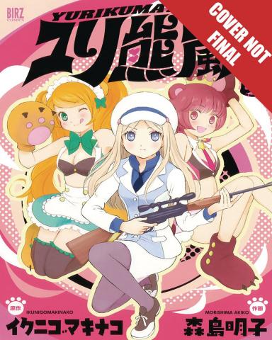 Yuri Bear Storm Vol. 1: Yurikuma
