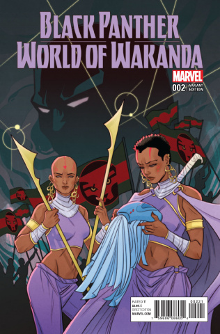 Black Panther: World of Wakanda #2 (Sauvage Cover)