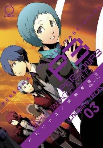 Persona 3 Vol. 3
