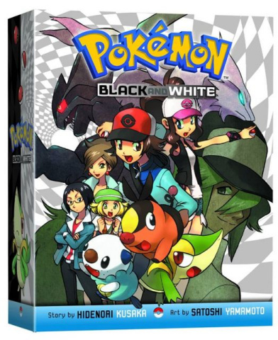 Pokémon Black & White Box Set