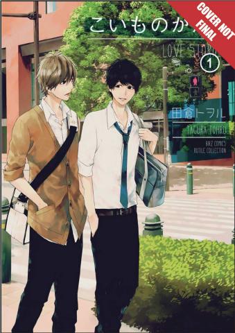 Koi Monogatari: Love Stories Vol. 1