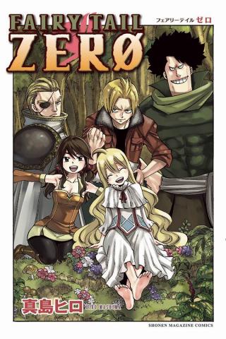 Fairy Tail Zero Vol. 1