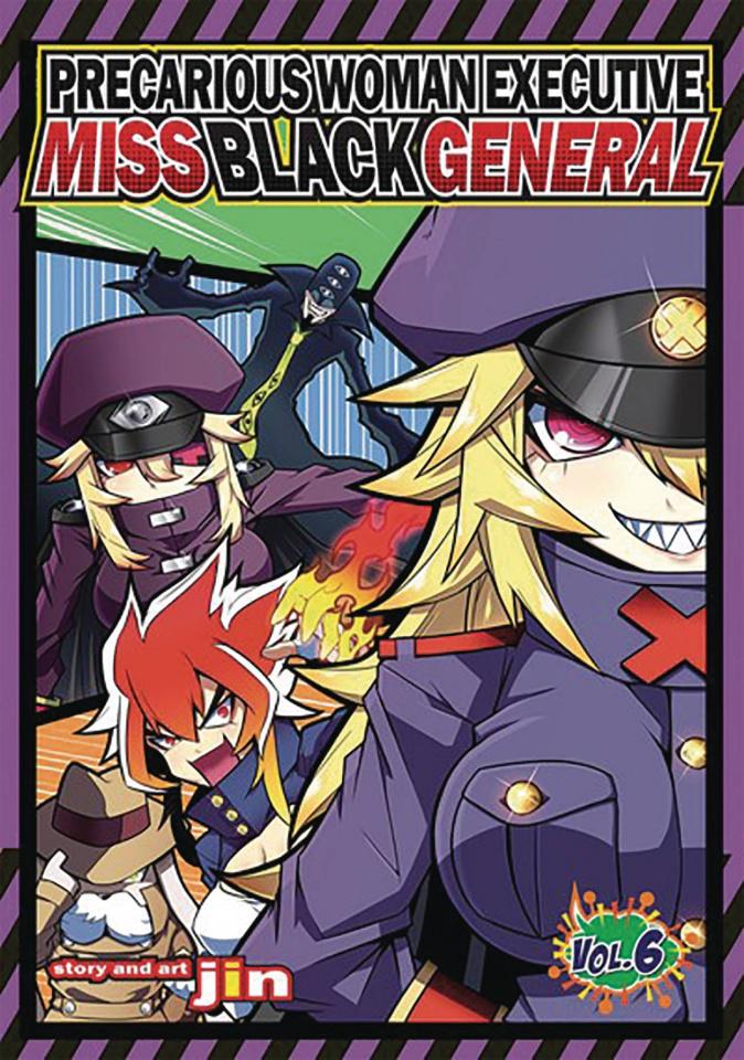 Precarious Woman Executive: Miss Black General Vol. 6