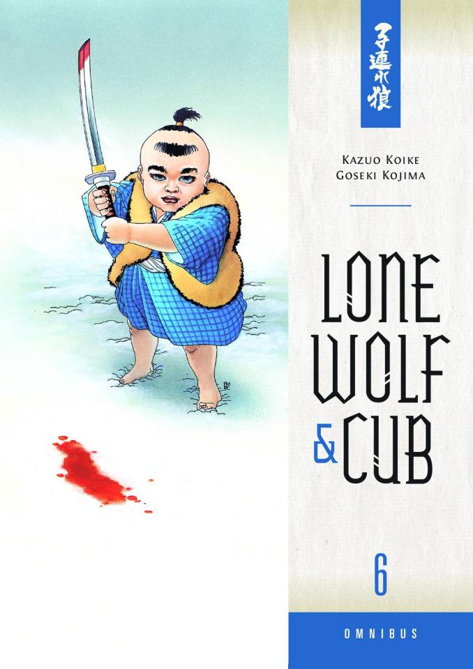 Lone Wolf & Cub Vol. 6