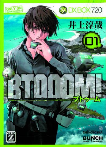 BTOOOM! Vol. 1