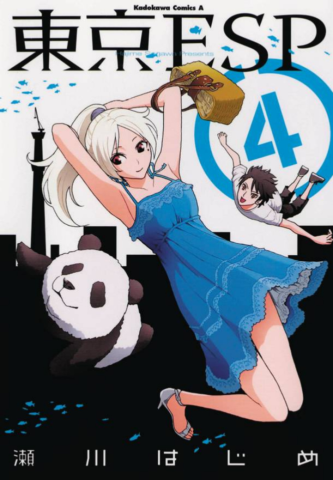 Tokyo ESP Vol. 4