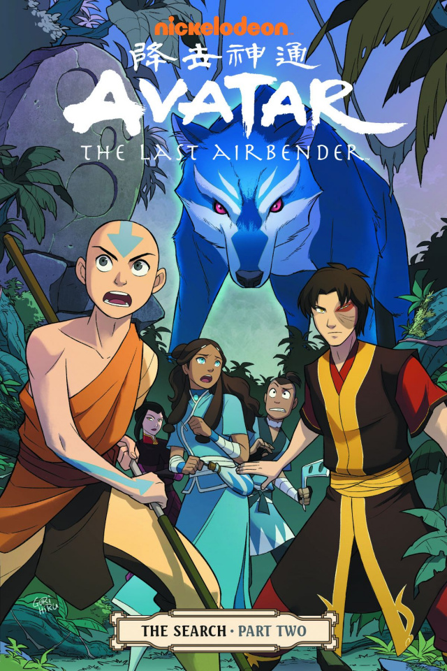Avatar: The Last Airbender Vol. 5: The Search, Part 2