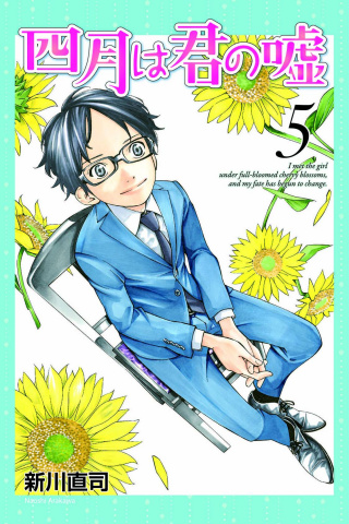 Your Lie in April Vol. 5