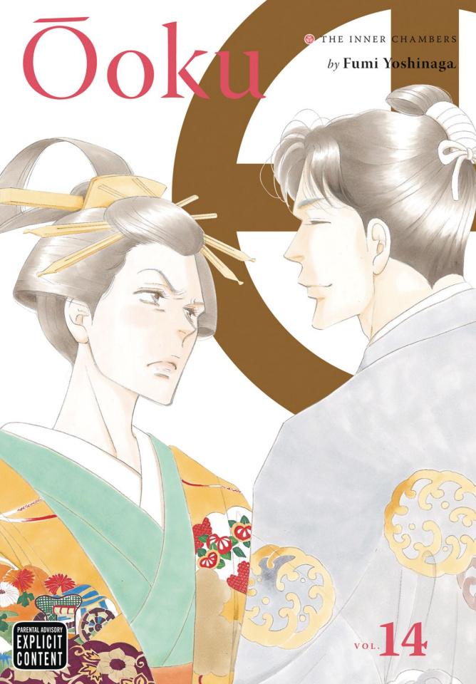 Ōoku: The Inner Chambers Vol. 14