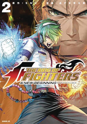 The King of the Fighters: A New Beginning Vol. 2