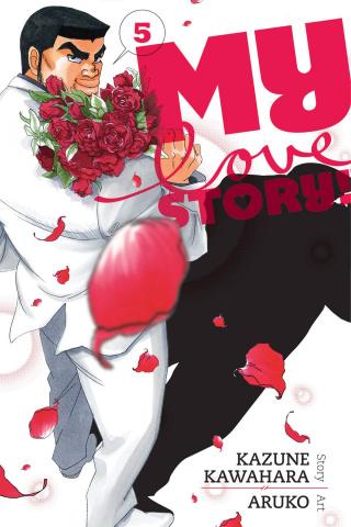 My Love Story Vol. 5