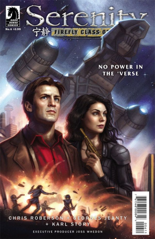 Serenity: No Power in the 'Verse #6 (Dos Santos Cover)
