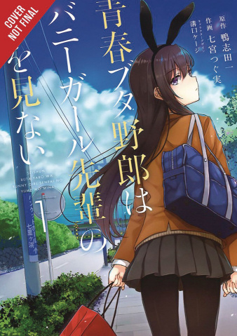 Rascal Does Not Dream of Bunny Girl Senpai Vol. 1