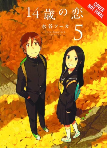 Love At Fourteen Vol. 5