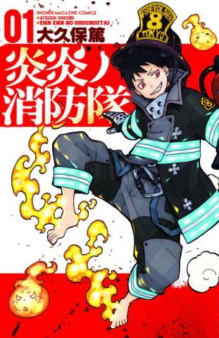 Fire Force Vol. 1