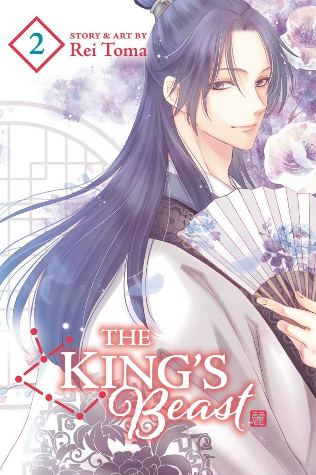 The King's Beast Vol. 2
