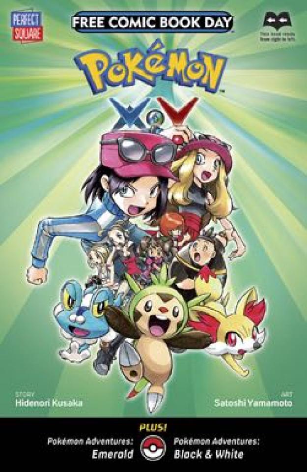 Perfect Square Presents Pokémon