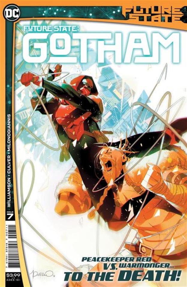 Future State: Gotham #7 (Simone Di Meo Cover)
