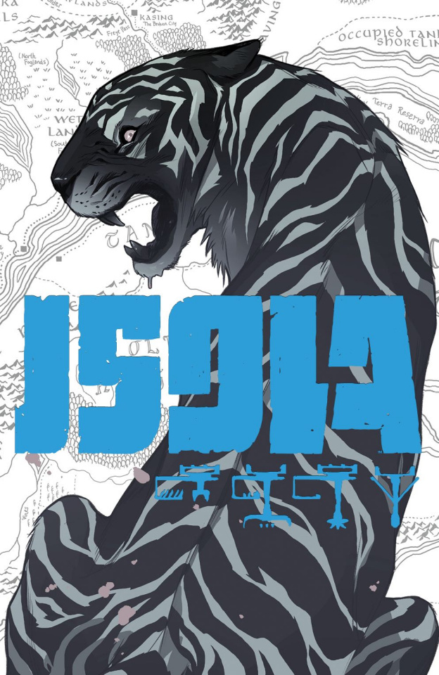 Isola #2 (2nd Printing)