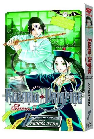 Rosario + Vampire: Season II Vol. 7