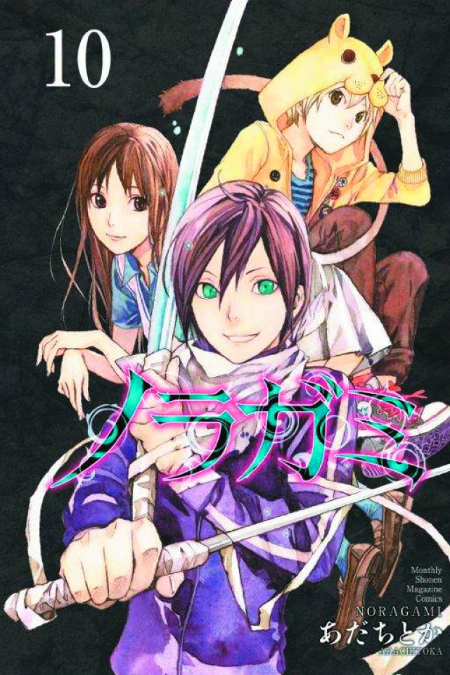 Noragami: The Stray God Vol. 10