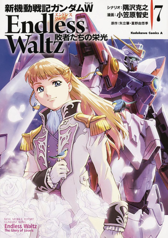 Mobile Suit Gundam Wing: Glory of the Losers Vol. 7