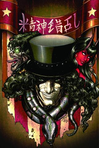 Alice Cooper vs. Chaos! #2 (Rare Chin Virgin Cover)