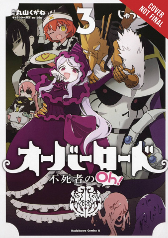 Overlord: The Undead King Vol. 3