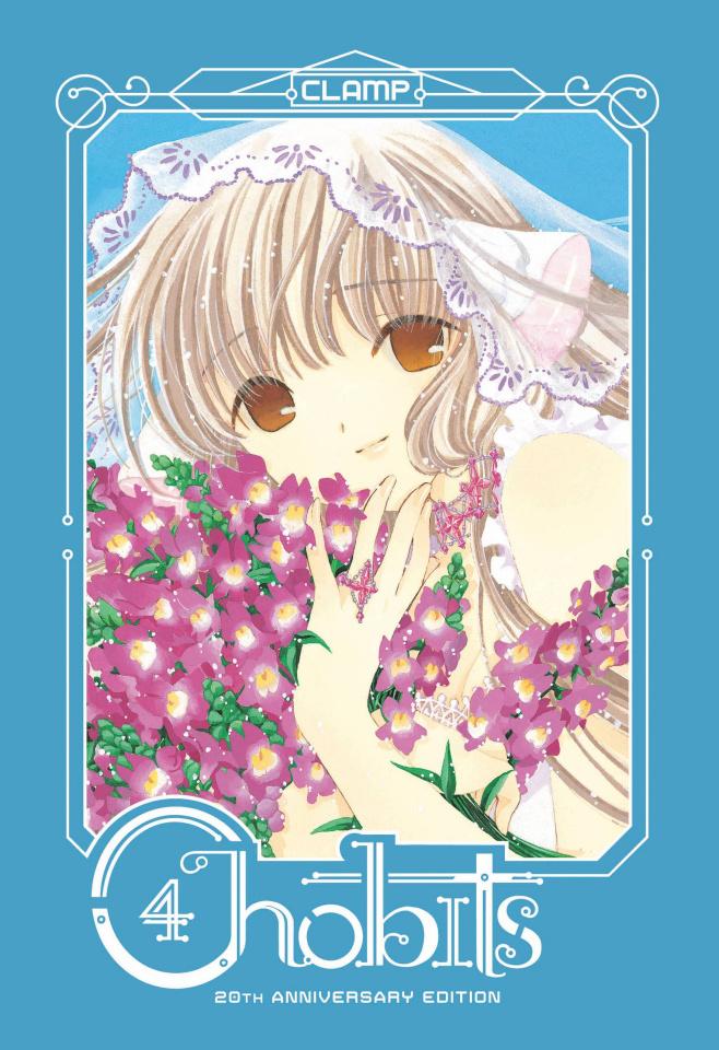 Chobits Vol. 4 (20th Anniversary Edition)
