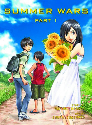 Summer Wars Part 1