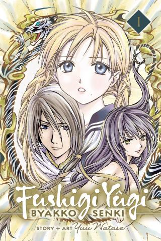 Fushigi Yûgi Byakko Senki Vol. 1