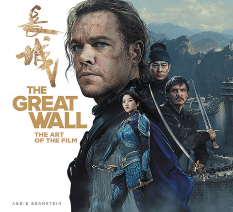The Art of The Great Wall