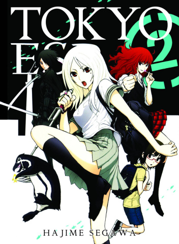 Tokyo ESP Vol. 2