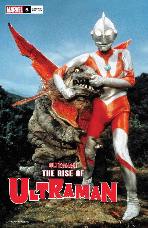 The Rise of Ultraman #5 (Photo Cover)