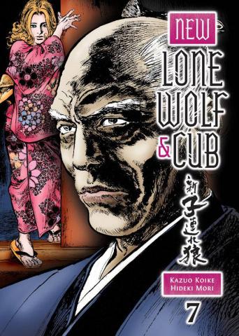 New Lone Wolf & Cub Vol. 7
