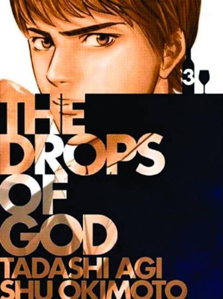 The Drops of God Vol. 3