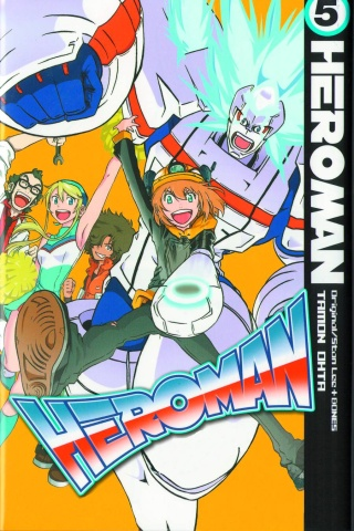 Heroman Vol. 5