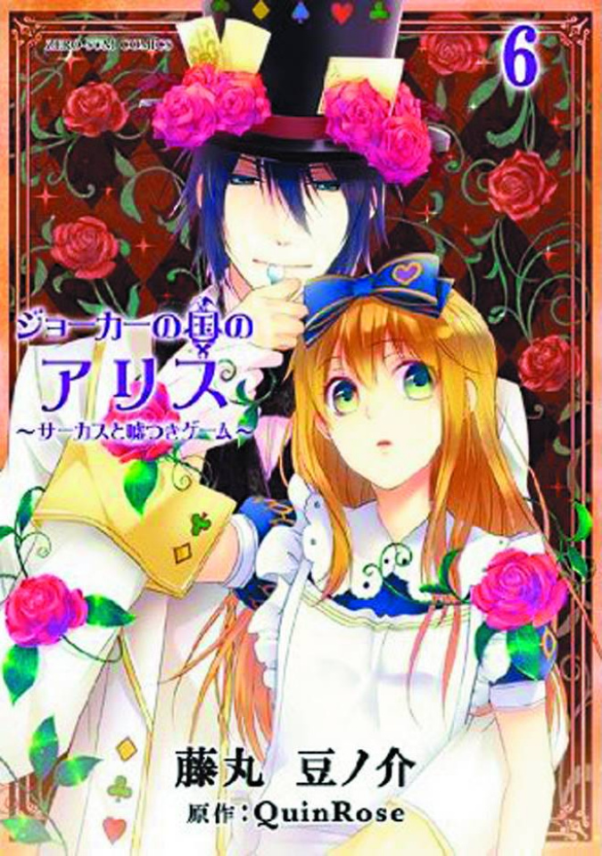 Alice in the Country of Joker: Circus & Liar's Game Vol. 6