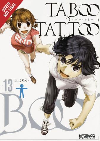 Taboo Tattoo Vol. 13