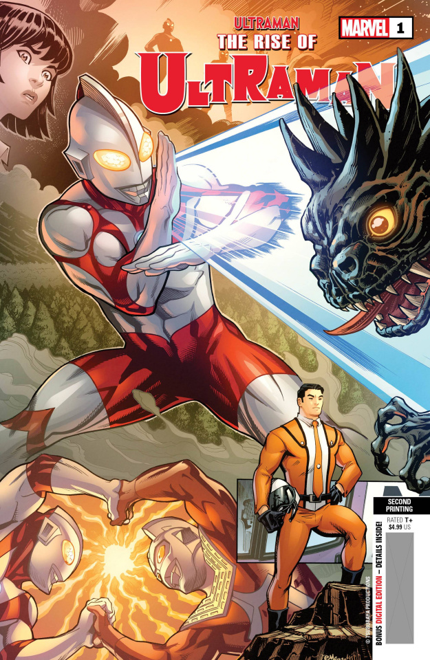 The Rise of Ultraman #1 (McGuinness 2nd Printing)
