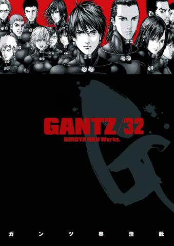 Gantz Vol. 32