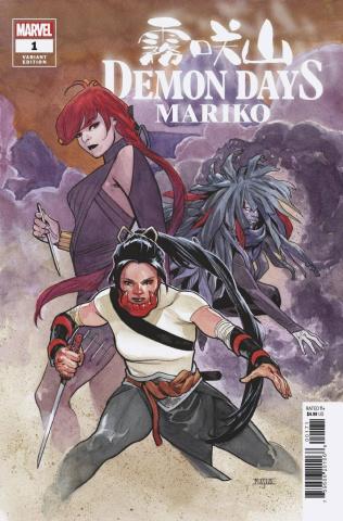 Demon Days: Mariko #1 (Asrar Cover)