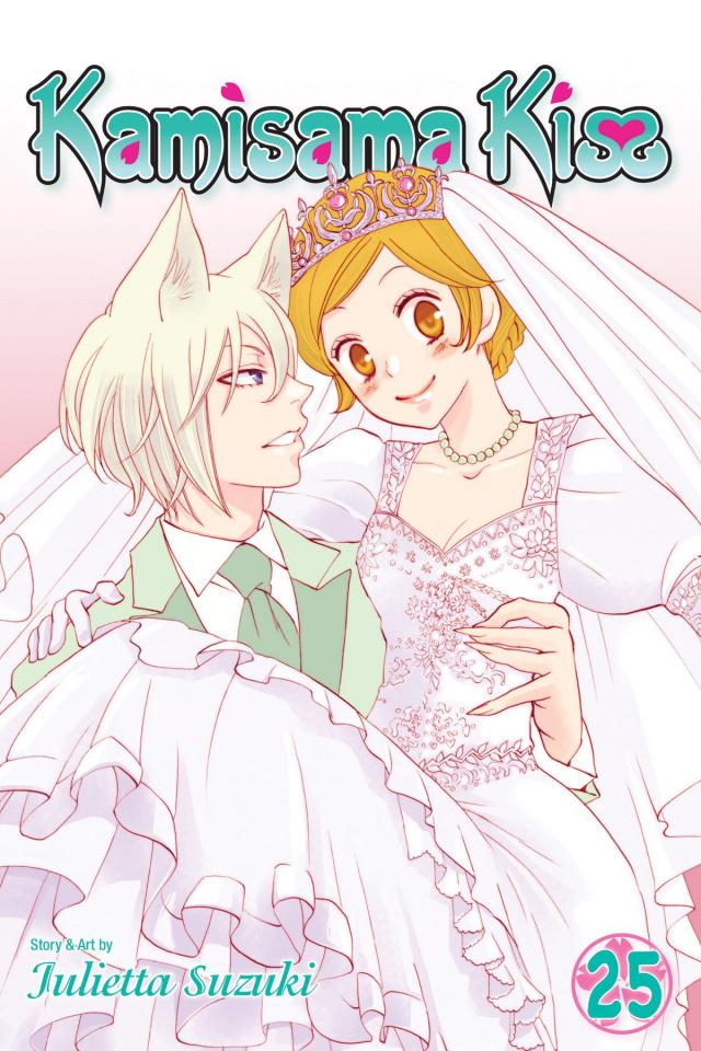 Kamisama Kiss Vol. 25